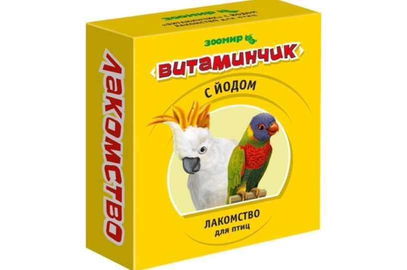 витамины для волнистых попугаев в домашних условиях
