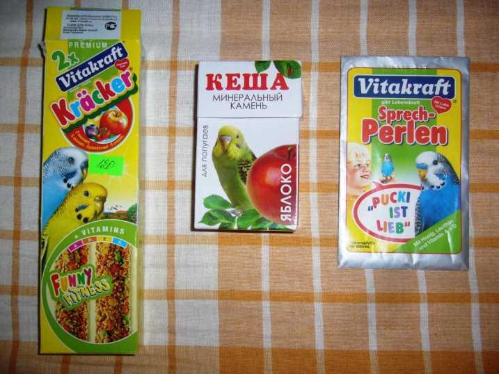 витамины для волнистых попугаев в дома